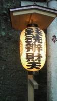 2011100914180001.jpg